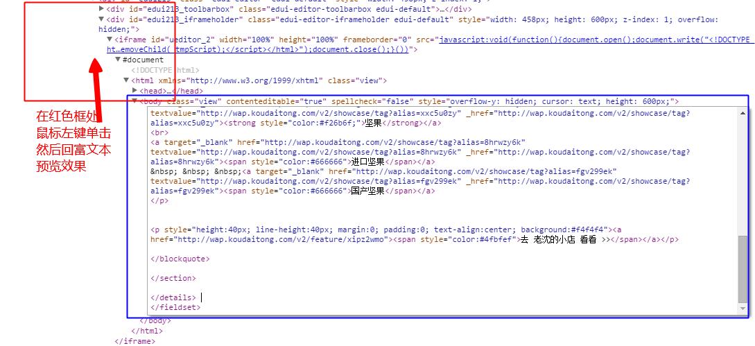 代码的制作3.png