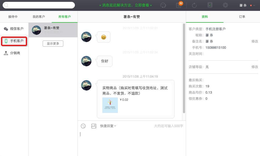 WeChat_1448507155.jpeg