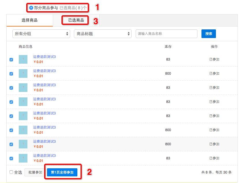 WeChat_1449754697.jpeg