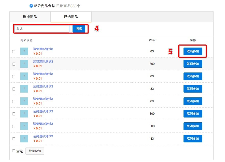 WeChat_1449754788.jpeg