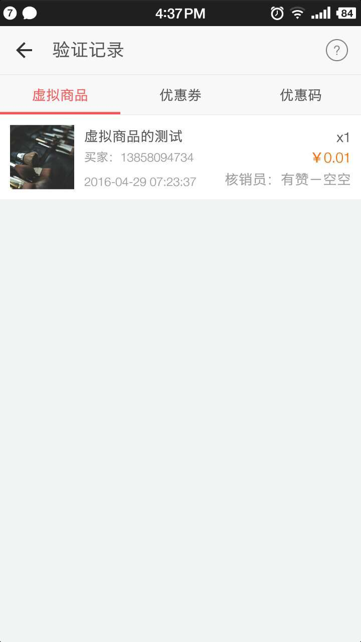 app_hx03.jpg