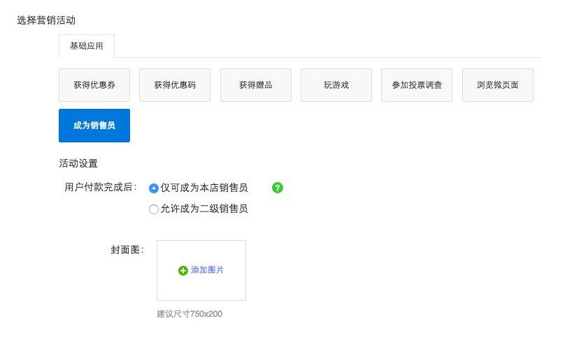 WeChat_1469627398.jpeg