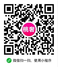 桃奢生活电商_meitu_3.jpg