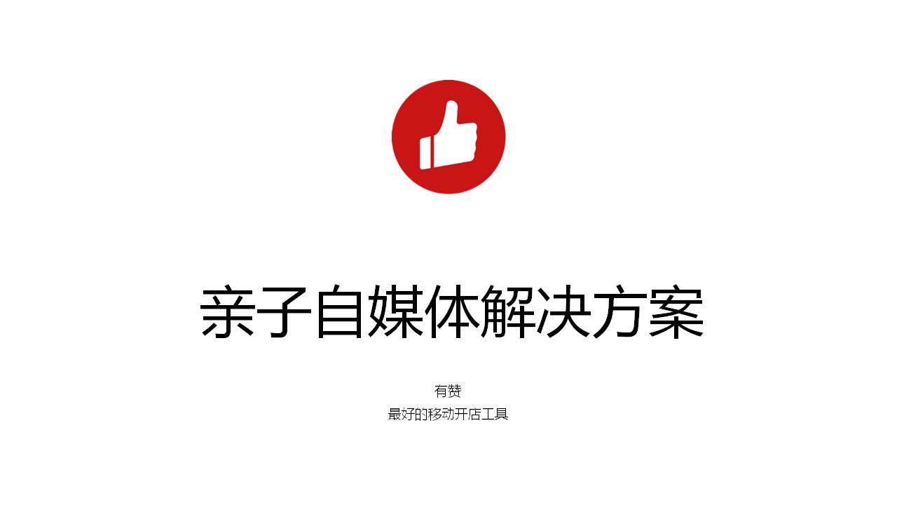 幻灯片0.JPG