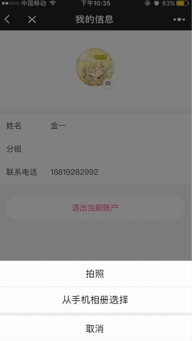 WechatIMG484.jpeg