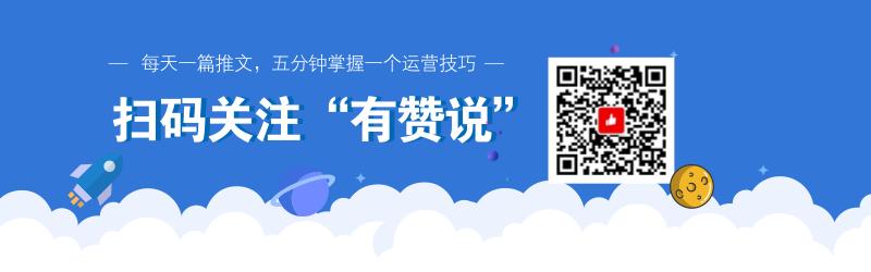未命名_特殊公众号首图_2017.12.22 (2).png