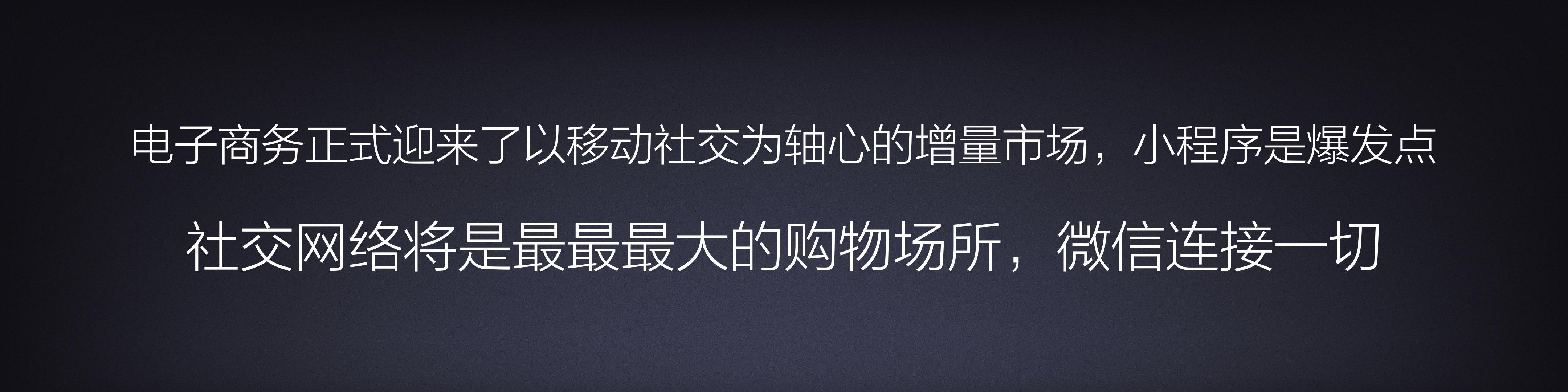 2018有赞春季沙龙-公开版.005.jpeg