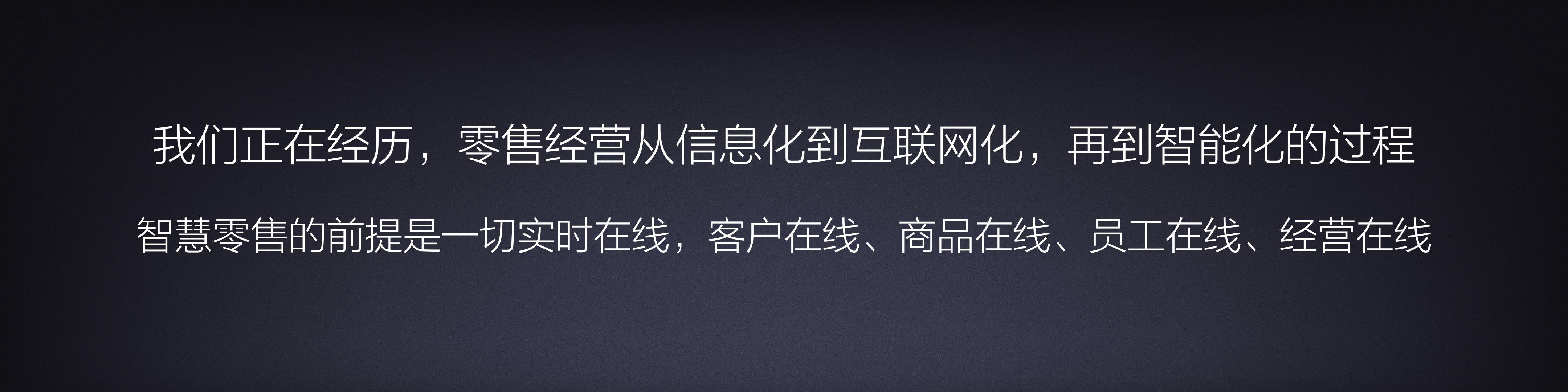 2018有赞春季沙龙-公开版.008.jpeg