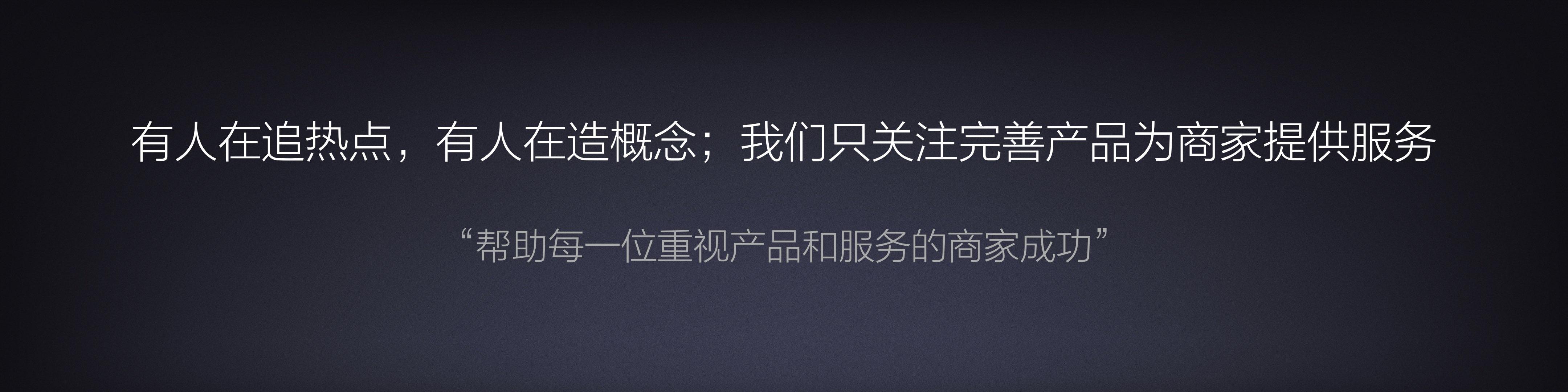 2018有赞春季沙龙-公开版.075.jpeg