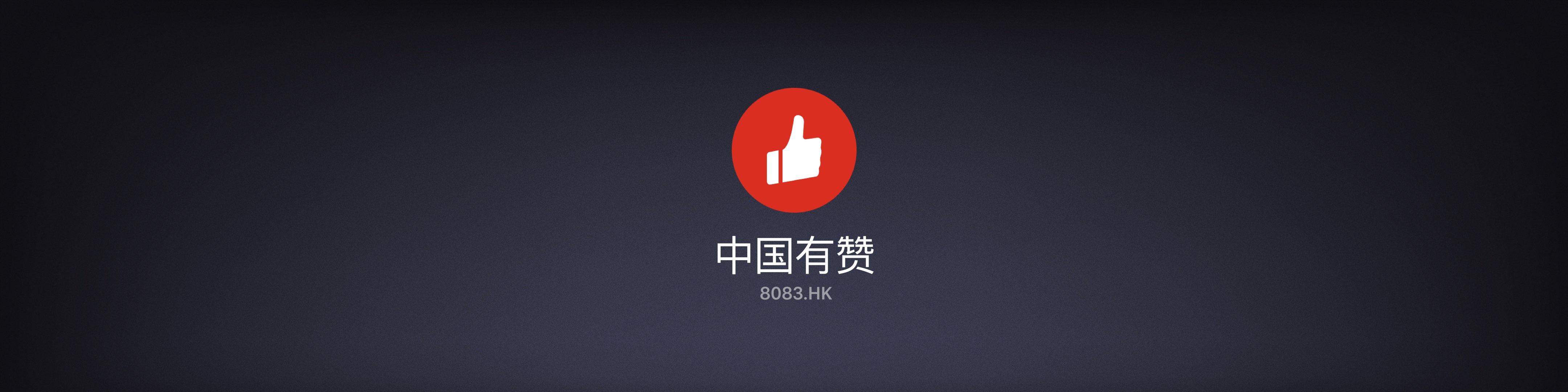 2018有赞春季沙龙-公开版.079.jpeg