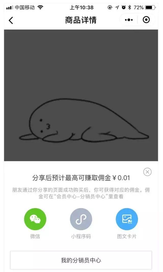 微信图片_20180615190045.jpg
