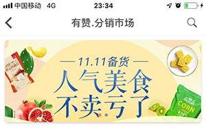 1010轮播广告.jpg