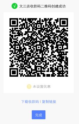 WX20181206-171438.png
