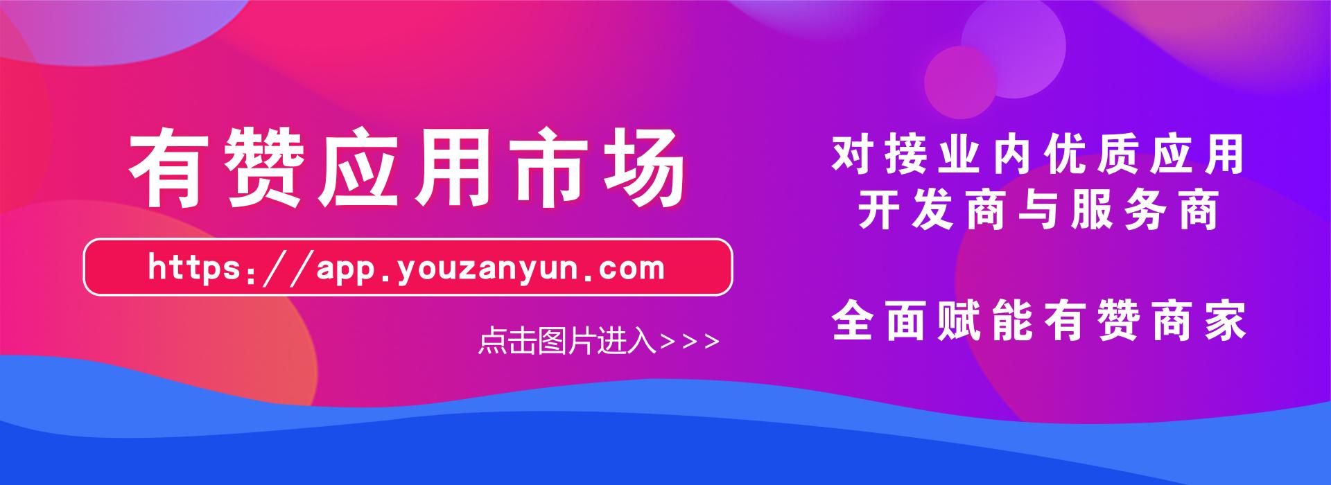 默认标题_PC首页通栏海报(大)_2018.12.17.png