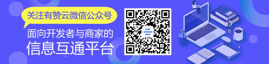 副本_未命名_自定义px_2018.12.05.png