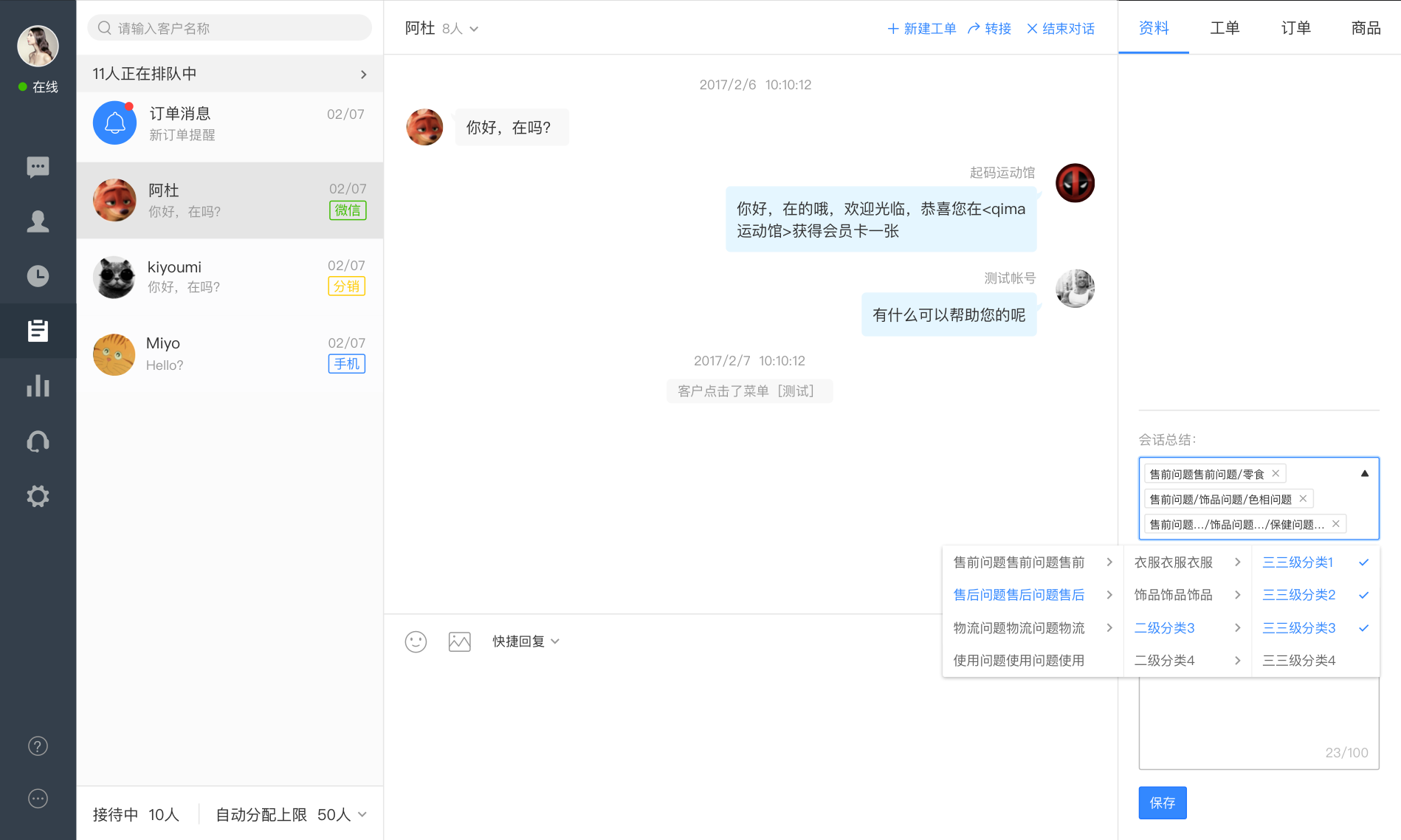 pc 端.png