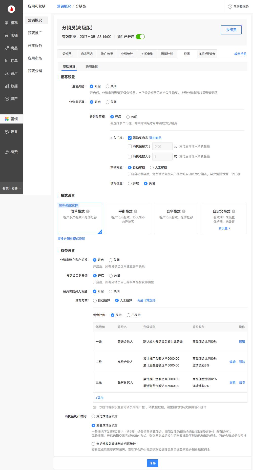 企业微信截图_ae415b4a-792d-43e9-b769-be09ba753bab.png