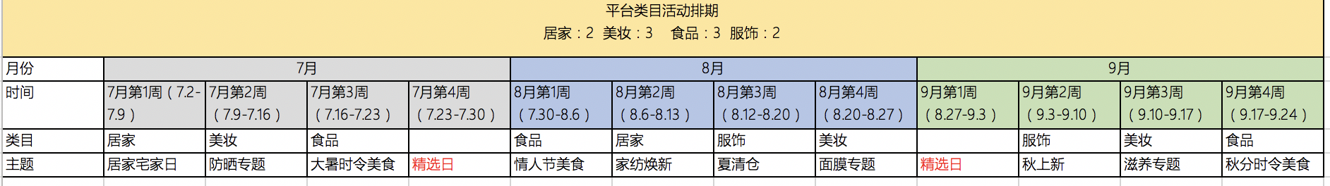 WX20190613-173353@2x.png