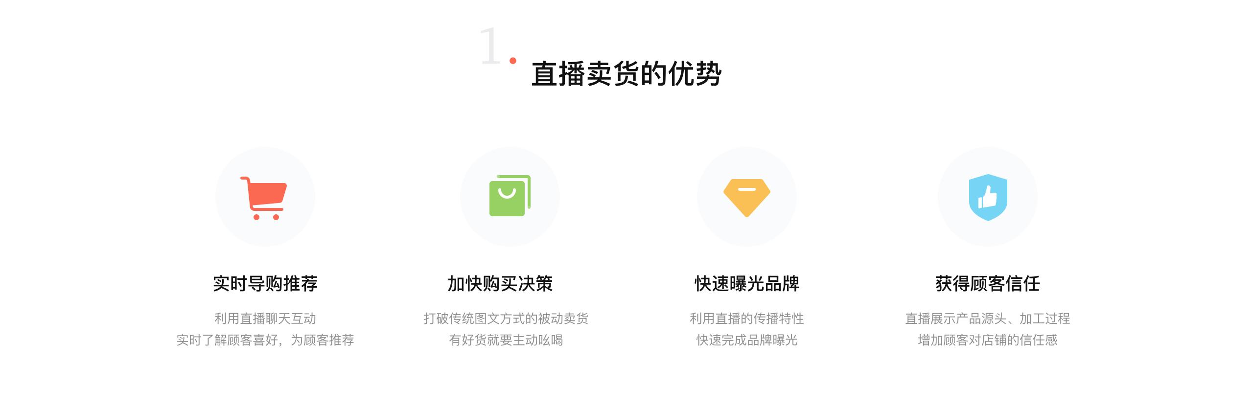 企业微信截图_1561449429968.png