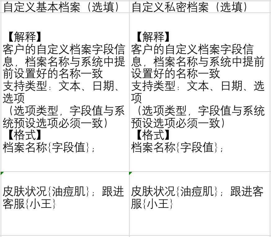 WeChat0cdb5c1261edc5f205f40e7855c4a673.png