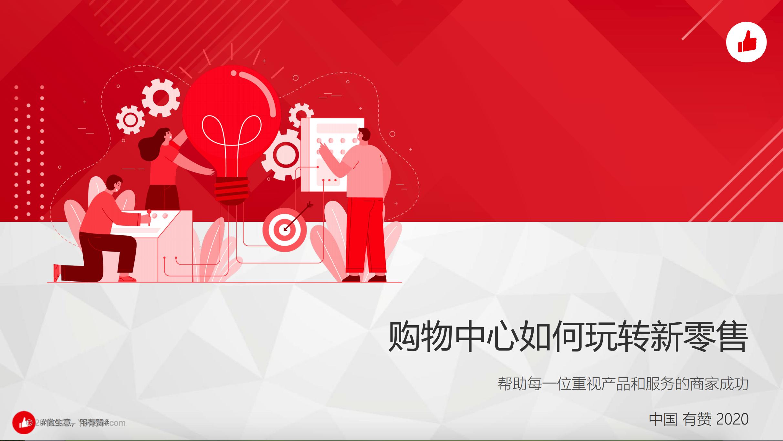 企业微信20200709025120.png