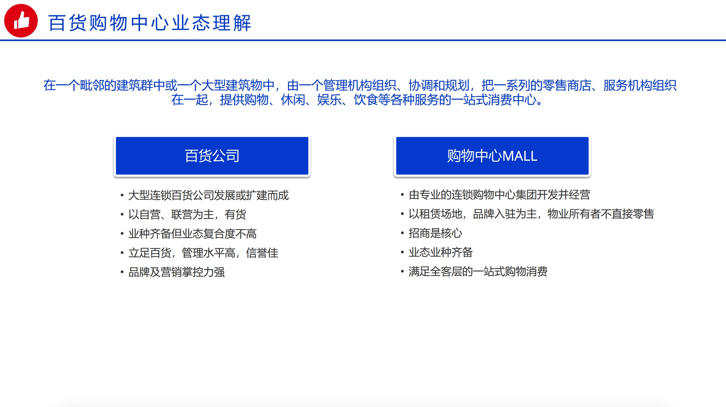 企业微信20200709025153.png