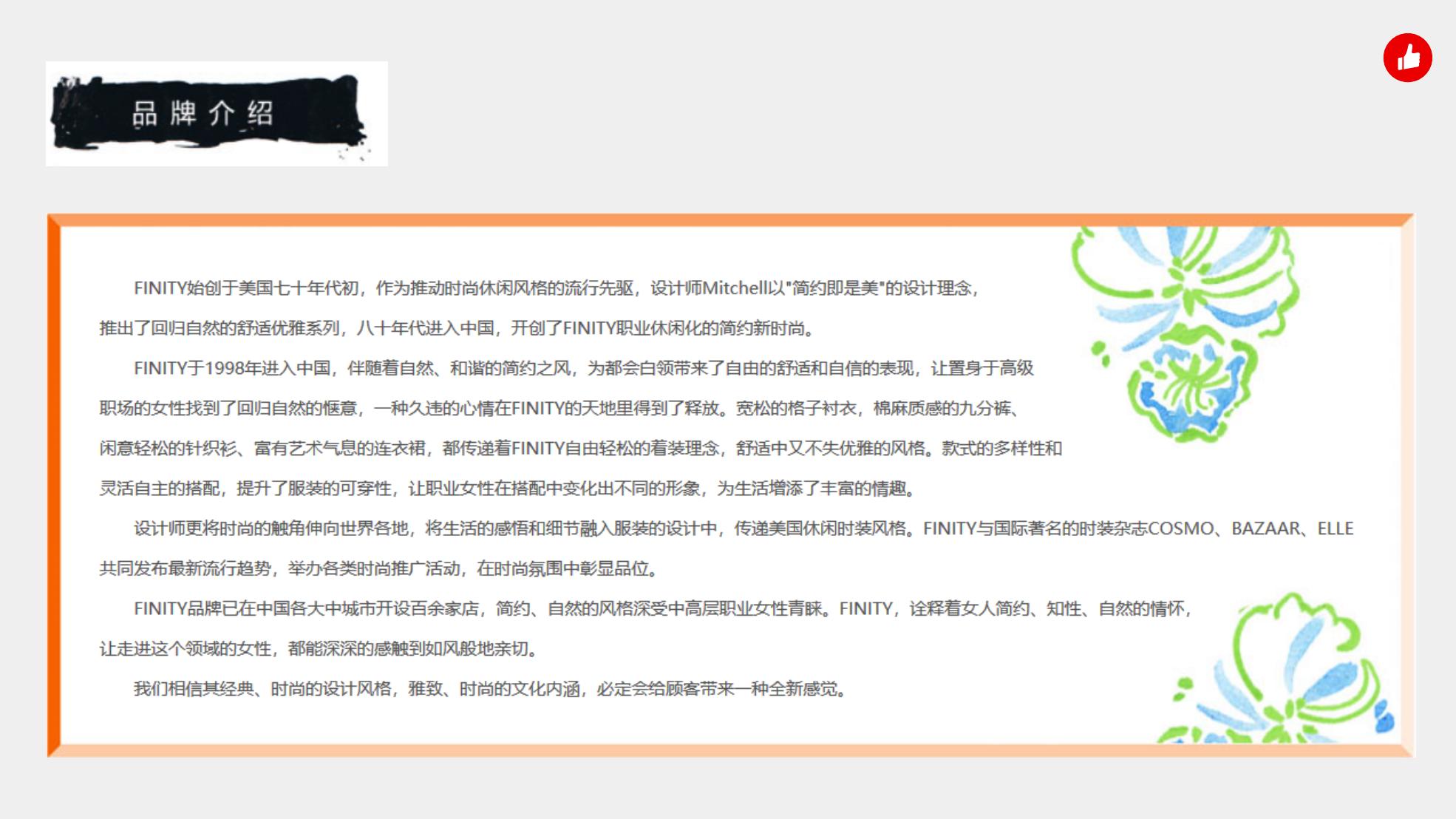 企业微信20200714051935.png