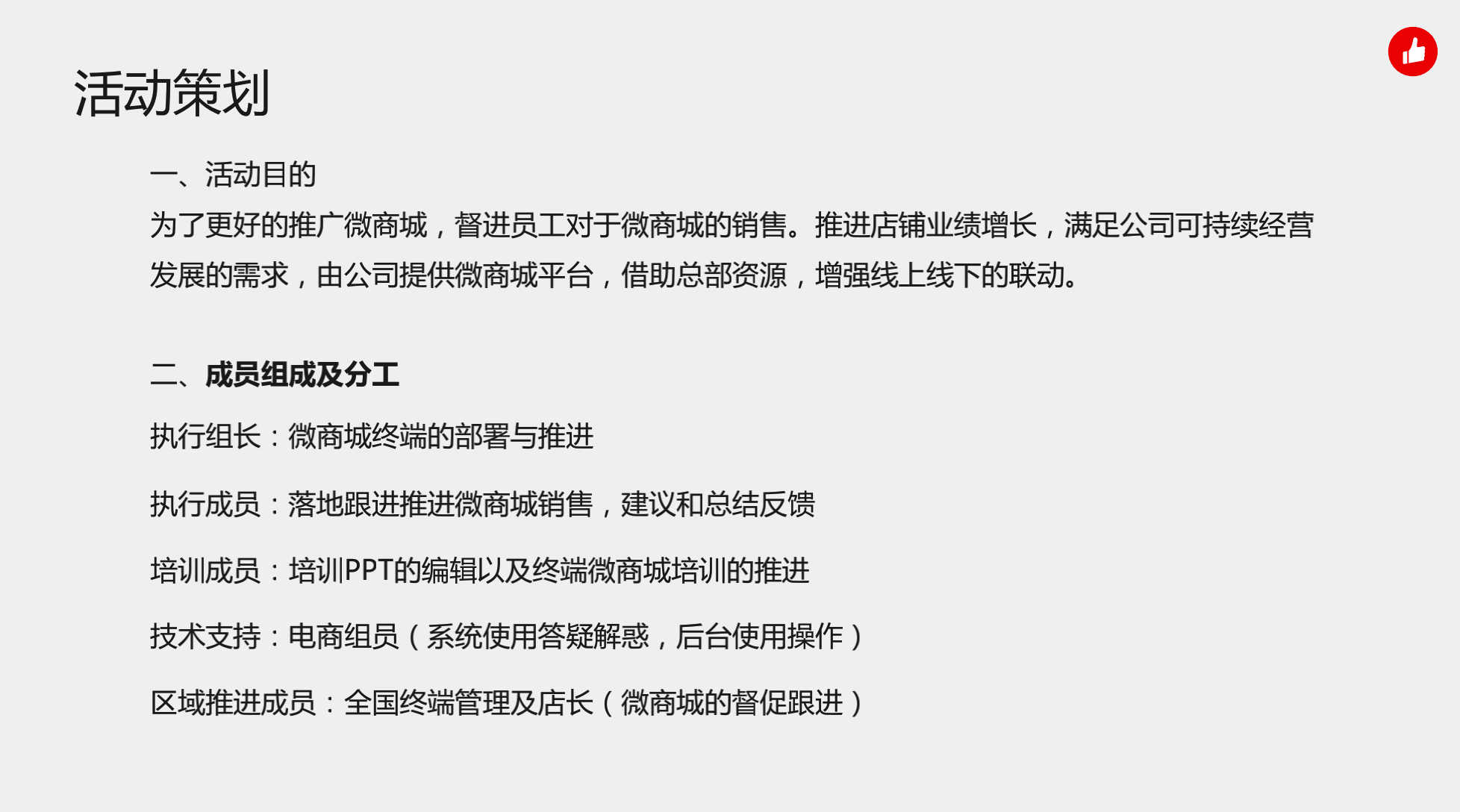 企业微信20200714052117.png