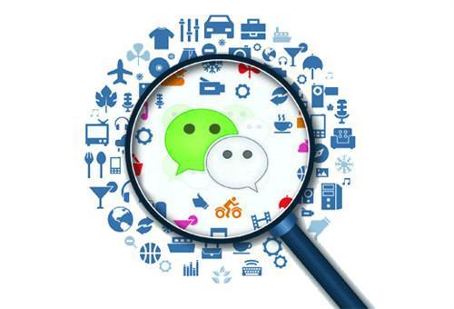 优秀的微信营销案例都有哪些值得学习的共同点?